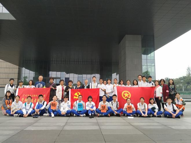 党团携手 飞跃羊城 ——华工附校共青团员与五山长者党员参观广州城市规划展览中心