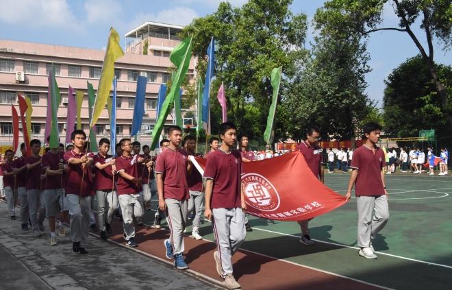 青春正当时,运动更健康        ——记华南理工大学附属实验学校中学部第六届秋季运动会