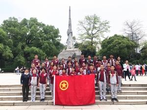 祭先烈 学党史 传承红色基因——记华工附校中学部祭奠广州起义先烈